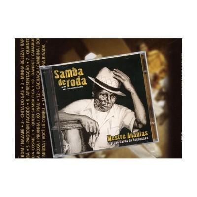 CD Mestre Ananias : Samba de roda vol. 2